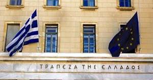 Tράπεζα της Ελλάδος