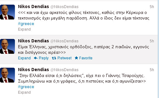 Tweets Ν.Δένδια