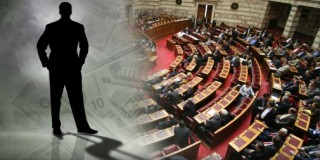 Πολιτικοί στη λίστα του ΣΔΟΕ