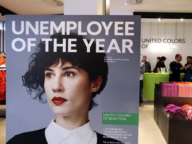 Benetton διαφημιστική καμπάνια