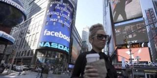 Αγωγές κατά του Facebook