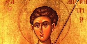 Αγ.Δημήτριος