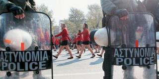 Ματ-Παρέλαση