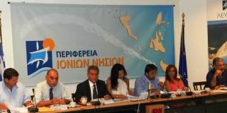 Προτάσεις της Περιφέρειας Ιονίων Νήσων για τη διαμόρφωση κατευθύνσεων της Εθνικής Αναπτυξιακής Στρατηγικής 2014-2020