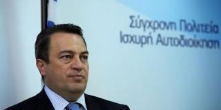 Ε.Στυλιανίδης