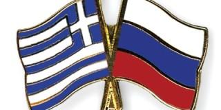 Ελληνορωσική Φιλία