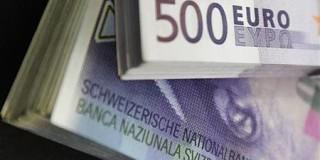 Ποιος γνωρίζει τι για την «χαμένη» λίστα με τις ελβετικές καταθέσεις