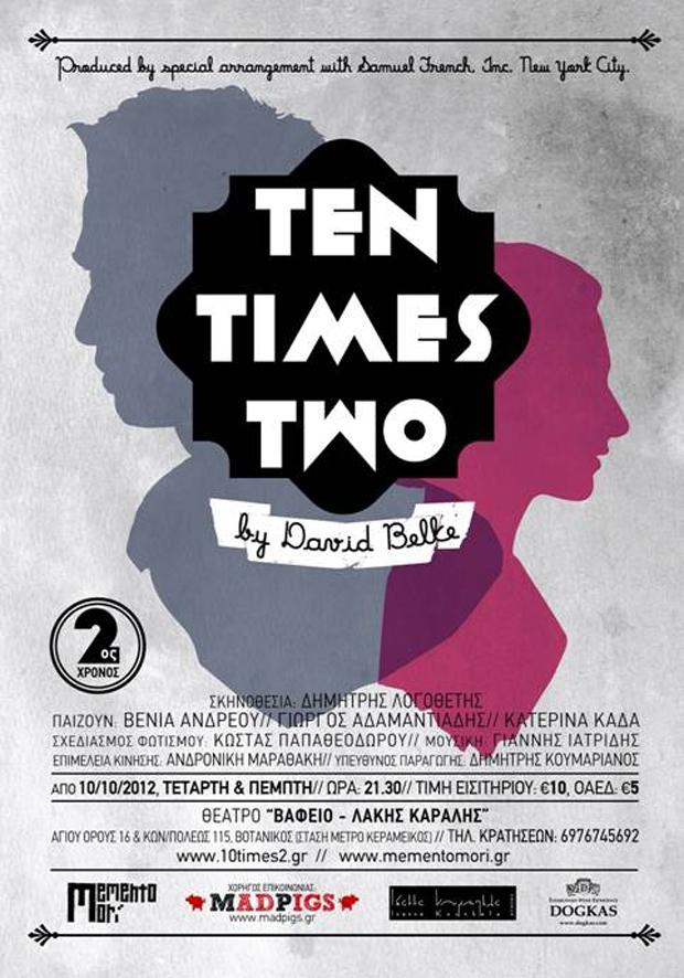 """""""Ten Times Two"""" του David Belke"""