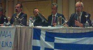 Yπόθεση Ελλήνων Ομογενών