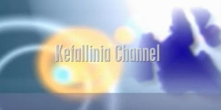 Kefallinia Channel