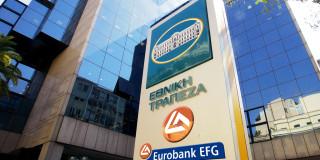 Δημόσια πρόταση εξαγοράς της Eurobank κατέθεσε η Εθνική