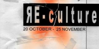 Διεθνής έκθεση τέχνης στην Αγορά Αργύρη στην Πάτρα
