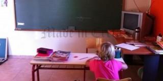 Γαύδος: Ένα ολόκληρο σχολείο για μία μόνο μαθήτρια
