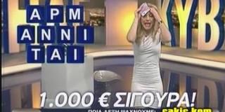 """""""Καμπάνα"""" 330.000 ευρώ από το ΕΣΡ στον ΑΝΤ1 για τον """"Τηλεκύβο"""""""