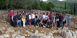 Εταιρεία Μελετών Προϊστορικής Κεφαλληνίας