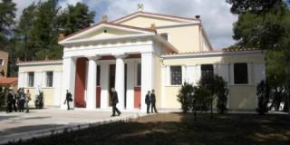 Μουσείου της Αρχαίας Ολυμπίας