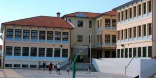 Οίκος ανοχής έκανε δωρεά σε σχολείο