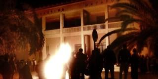 Επεισόδια χθες βράδυ έξω από το Δικαστικό Μέγαρο Αργοστολίου