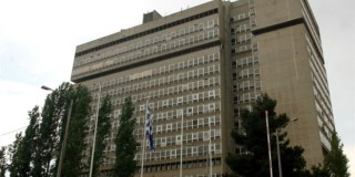Το κτήριο του υπουργείου Προστασίας του Πολίτη όπου στεγάζεται και η ΕΥΠ