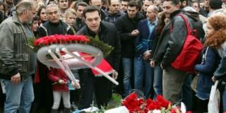 Αλέξης Τσίπρας: « Το μνημονιακό κατεστημένο επενδύει στη λήθη»