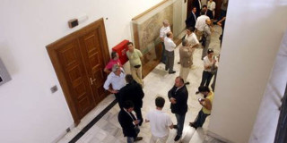 Eπεισόδια στη Βουλή