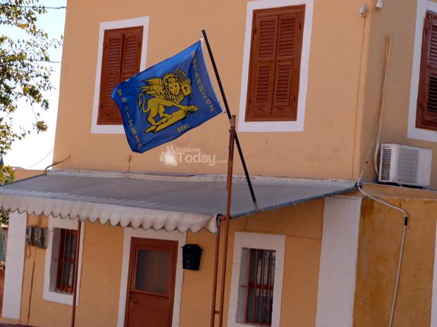 Σημαία Επτανήσου Πολιτείας