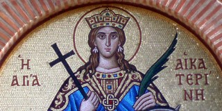 H Aγία Αικατερίνη