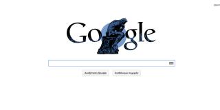Google Doodle: Auguste Rodin