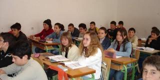 Γυμνάσιο