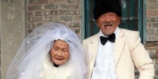 Ο γαμπρός ετών 101, η νύφη ετών 103