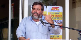 Δ.Γεωργόπουλος