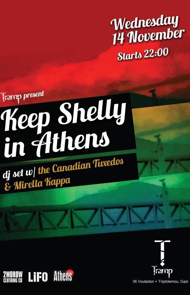 Keep Shelly in Athens σ'ενα μοναδικό οπτικοακουστικό dj-set