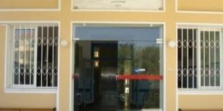 Εξωτερικό Ιατρείο Ενδοκρινολογίας