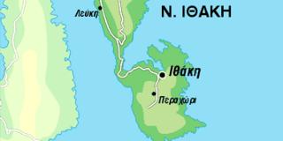 Ιθάκη
