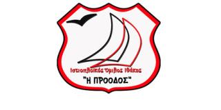 """Στον Διασυλλογικό αγώνα """"Αγ. Ανδρέας"""" στην Πάτρα συμμετείχε η ομάδα Ιστιοπλοΐας της Προόδου Ιθάκης"""