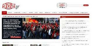 To νέο portal του ΚΚΕ