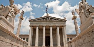 Ακαδημια Αθηνων