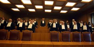 Δικαστικό Σώμα