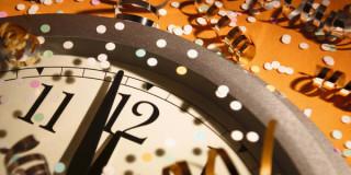 O νέος χρόνος
