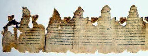 Χειρόγραφα της Νεκράς Θάλασσας
