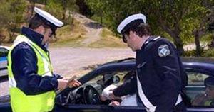 Μπλόκο Αστυνομίας