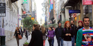 Βόλτα στην Αθήνα