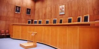 Aίθουσα δικαστηρίου