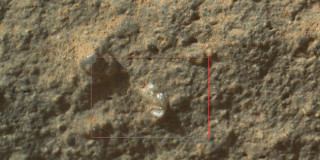 Το Curiosity ανακάλυψε ένα... «λουλούδι» στον Άρη