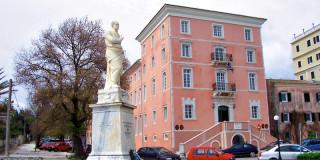 Ιόνιο Πανεπιστήμιο