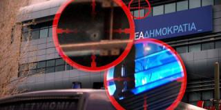 Τρομοκρατικό χτύπημα στα γραφεία της ΝΔ
