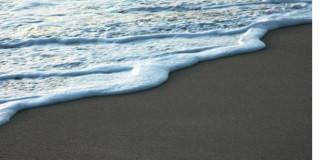 Παλίρροια