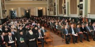 Eπιστημονικό συνέδριο με θέμα «Εκκλησία και Αριστερά»