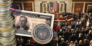 Το νόμισμα του 1 τρισ. δολαρίων