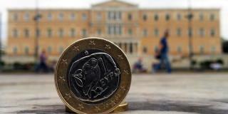 Ελλάδα & ευρώ